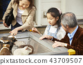 家庭 家族 家人 43709507