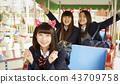 朋友 伙伴 高中女生 43709758