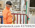 Girl doing part-time job in amusement park 43709929