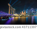 Singapore business district skyline in night 43711307