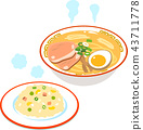 Ramen and fried rice 43711778
