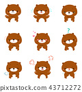 Bear with different emotions cartoon vector. 43712272