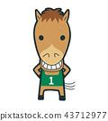 黃道帶馬字符。一匹快樂的馬的例證。 43712977