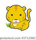 호랑이, 범, 동물 43712982
