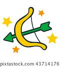 星座 射手座 箭 43714176