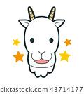 星座的摩羯座的例證。一個有趣的山羊字符帶著微笑。 43714177