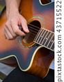 guitar, guitars, baby 43715522