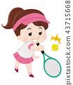 网球 网球选手 女生 43715668