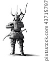 Japanese samourai with sword and bow 43715797