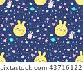 cute rabbit moon space background illustration con 43716122