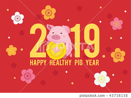 Happy healthy pig year 2019 celebration card - Stock Illustration