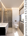 bathroom, interior, shower 43716929
