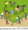 animal, fun, person 43717040