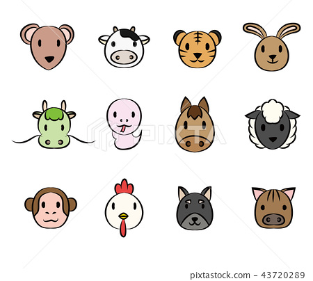 12 Animals Of The Chinese Zodiac Icon Icons Stock Illustration