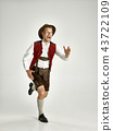 Portrait of Oktoberfest man, wearing a traditional Bavarian clothes 43722109