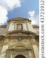 St. Paul church in Rabat 43723912