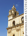 St. Paul Cathedral in Mdina 43723913