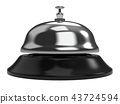 Hotel Reception Bell Isolated on White Background 43724594