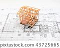 건축중인 마이 홈 43725665