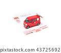 microcar, white background, new year's card 43725692