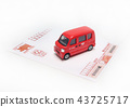 new year's card, microcar, white background 43725717