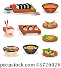 Flat vector set of different Asian dishes. Sushi, bowls with soups and noodle, shrimp dumplings and 43726026