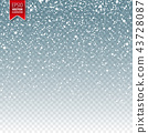 Snow with snowflakes. Winter blue background for Christmas or New Year holidays. Falling snow effect 43728087