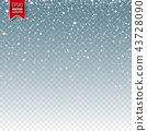 Snow with snowflakes. Winter blue background for Christmas or New Year holidays. Falling snow effect 43728090