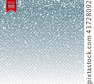 Snow with snowflakes. Winter blue background for Christmas or New Year holidays. Falling snow effect 43728092