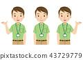年輕男性職員面部表情集 43729779