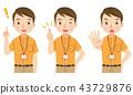 年輕男性職員面部表情集 43729876