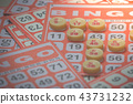 Red bingo card with white chip in vintage style. 43731232