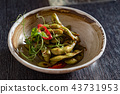 Steamed Edamame Bean (Green Soybean) , East Asian Cuisine, 43731953