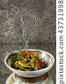 Steamed Edamame Bean (Green Soybean) , East Asian Cuisine, 43731998