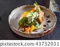 fresh citrus salad 43732031