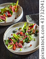 salad with beef 43732041