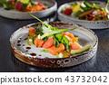 fresh citrus salad 43732042