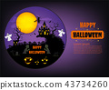 Halloween background with witch, ghost, haunted 43734260