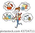 插圖素材:家庭主婦被家務勞動追逐 43734711