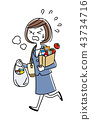 插圖素材:從購物歸來的職業女性 43734716