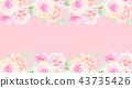 水彩玫瑰花花卉 43735426