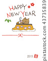 New Year's greeting handwritten with wild boars 43735839