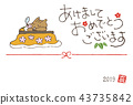 New Year's greeting handwritten with wild boars 43735842