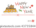 New Year's greeting handwritten with wild boars 43735844
