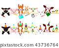 귀여운 동물의 아이들의 국경 세트 학교 파티 43736764