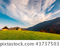 village outskirts in mountains 43737503