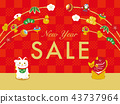 the new year, sale, new years decorations 43737964