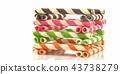 Wafer sticks on white background 43738279