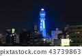오사카 츠텐 카쿠와 거리 야경 43739863