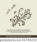 Vector Card Invitation Elements 43740243